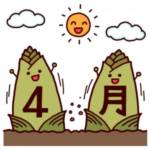 4gatu